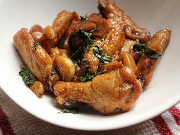 San Bei Ji Wings (Three Cup Chicken Wings)