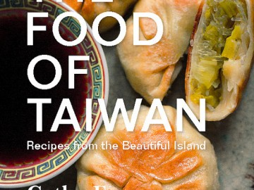 Update on New Cookbook: The Food of Taiwan