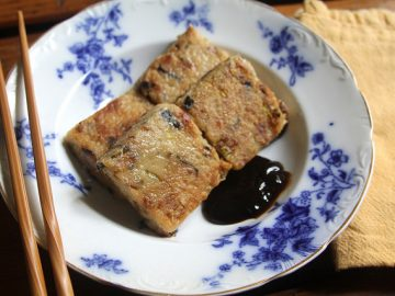 Vegetarian Turnip Cake with Shiitake Mushrooms and Fried Shallots