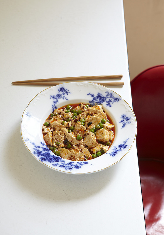 Vegetarian Ma Po Tofu, with Photography Lessons